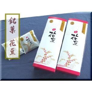 甘納豆 花豆 (65g×5個×2箱) 橘花榮光章・農林水産大臣賞受賞の銘菓