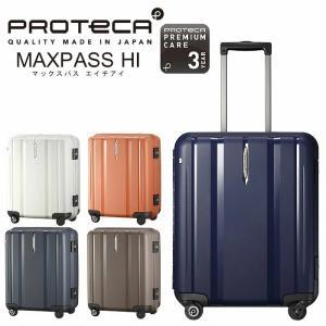プロテカ PROTeCA マックスパスHI エイチアイ 全ては「機内持込みサイズ最大容量」のために。...