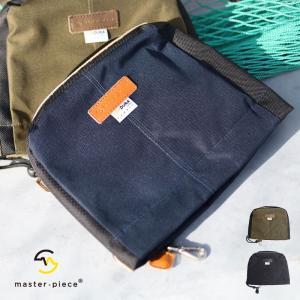 プロテカ スーツケース 3年保証 スタリアV エース 4泊〜...