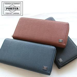 ポーター カレント PORTER CURRENT 長財布 コインケースあり 052-02214 吉田カバン 日本製 正規品|touzaiyamakaban