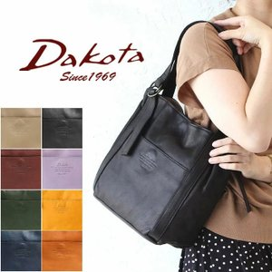 ダコタ バッグ トートバッグ ハンドバッグ Dakota ラポール B5サイズ対応 1033481  バッグ 本革 レザー 正規品 ギフト|touzaiyamakaban