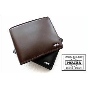 最大34%還元 4/10 ポーター シーン ウォレット 二つ折り財布 コインケースあり PORTER SHEEN 110-02921 吉田カバン 日本製 正規品 プレゼント 女性 男性