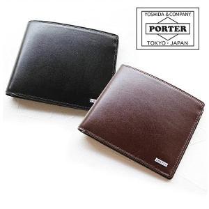 最大50%還元 PORTER ポーター 二つ折り財布 コインケースなし SHEEN シーン ウォレッ...