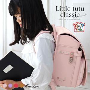 リトルチュチュ クラシック オリジナルランドセル 女の子 フィットちゃん 2018年 刺繍 日本製 オリジナル ネイビー キャメル [FJN][新品番:11011]|touzaiyamakaban