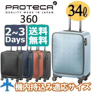 プロテカ 360 サンロクマル PROTeCA エース ソフトキャリーバッグ 12711