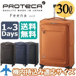 新プロテカ スーツケース フィーナ ACE PROTeCA ...