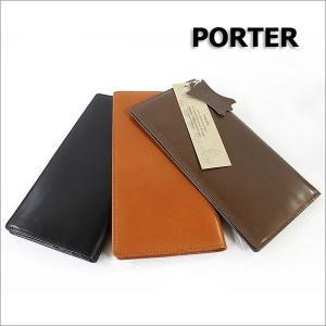 PORTER 新作 2012 A/W イタリア輸入革のカーフスキンを使用したシンプルかつ高品質な革小...