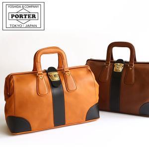 ポーター バロン フレームボストン ダレスバッグ PORTER BARON BOSTON BAG 206-02655 吉田カバン 日本製 正規品|touzaiyamakaban
