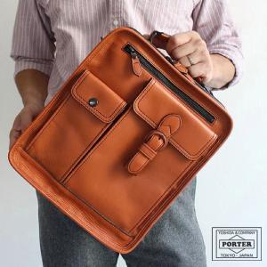 厚みがあり柔らかいグローブ調 牛革製のA4ファイル対応の タテ型 手付き ショルダーバッグです。 1...