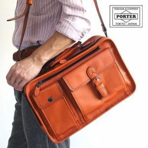 PORTER ポーター PORTER BARON 牛革 ポーター バッグ ブリーフケース ビジネスバッグ PORTER バロン ポーター 206-02635 吉田カバン 日本製 正規品|touzaiyamakaban