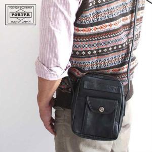 柔らかくツヤのある革を使った、コンパクトで軽量な レザーショルダーバッグのシリーズ、「ポーター トス...