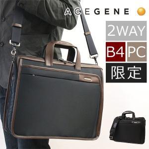 エースジーン ACEGENE/EVL-2.5 B4対応 2WAY ブリーフケース 51247