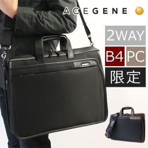 エースジーン ACEGENE/EVL-2.5 75th Ltd 2WAY ブリーフケース 51248
