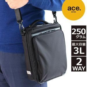 エースジーン ACEGENE フレックスライトフィット ショルダーバッグ 新品番:54552