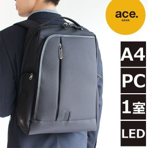 【SALE!】エースジーンレーベル ACEGENE LABEL EVL-2.5s ビジネスバッグ A4対応 リュック 54571