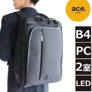 【SALE!】エースジーン ACEGENE LABEL EVL-2.5s ビジネスバッグ B4対応 リュック 54572