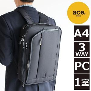 【SALE!】エースジーンレーベル ace.GENE LABEL/EVL-2.5s 3WAY ブリーフケース  54573