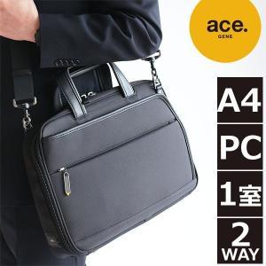 【SALE!】エースジーンレーベル ACEGENE LABEL/EVL-2.5s ビジネスバッグ A4対応 2WAY ブリーフケース 54576