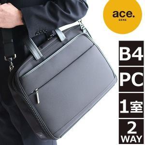 【SALE!】エースジーンレーベル aceGENE LABEL EVL-2.5s ビジネスバッグ B4対応 2WAY ブリーフケース 54577