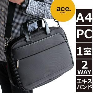 【SALE!】エースジーンレーベル aceGENE LABEL/EVL-2.5s ビジネスバッグ A4対応 2WAY ブリーフケース 54578