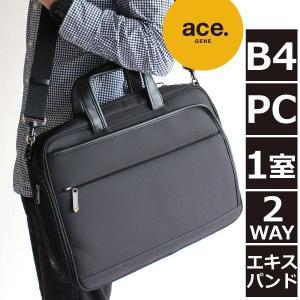 【SALE!】エースジーンレーベル aceGENE LABEL EVL-2.5s ビジネスバッグ B4対応 2WAY ブリーフケース 54579