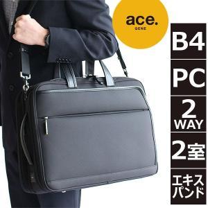 【SALE!】エースジーンレーベル ACEGENE LABEL EVL-2.5s ビジネスバッグ B4対応 2WAY ブリーフケース 54582