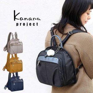カナナプロジェクト  kanana project エース トラベルリュックM 54784
