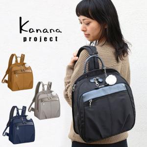 カナナプロジェクト  kanana project エース トラベルリュックL 54785