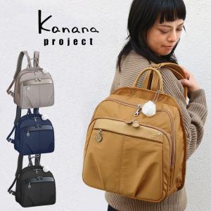 カナナプロジェクト kanana project  エース トラベルリュックLL 54786