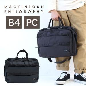 マッキントッシュ ビジネスバッグ ブリーフケース 2気室 フィロソフィー MACKINTOSH PH...