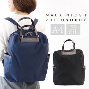 item information 品番:55761    品名:MACKINTOSH PHILOSO...