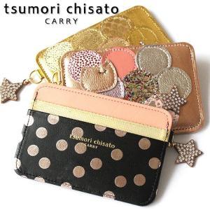 ツモリチサト パスケース tsumori chisato CARRY 新マルチドット 57087 ツモリチサト キャリー 日本製 正規品 touzaiyamakaban