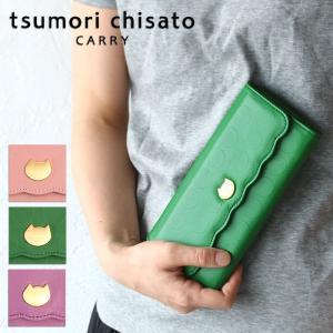 ツモリチサト 財布 長財布 ロングウォレット tsumori chisato ラウンドヘム 57128 ネコ 猫 ねこ ツモリチサト 財布 CARRY 正規品 ギフト 日本製 正規品 touzaiyamakaban