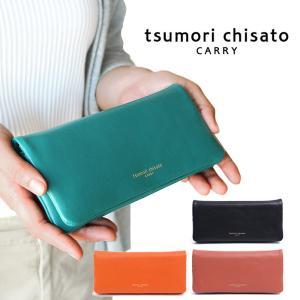 ツモリチサト 長財布 ウォレット フレンチラム tsumori chisato CARRY 5742...