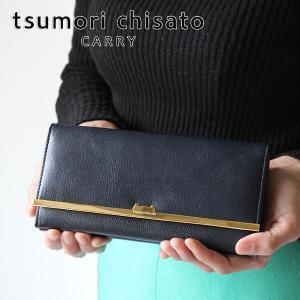 ツモリチサト 財布  tsumori chisato CARRY プットオンネコ がま口長財布 57486 ツモリチサト キャリー 日本製 正規品 touzaiyamakaban