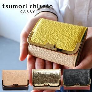 ツモリチサト 財布 tsumori chisato シュリンクコンビ 折財布 57657 ツモリチサト キャリー 日本製 正規品 touzaiyamakaban