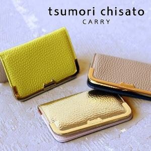 ツモリチサト キャリー  tsumori chisato CARRY  シュリンクコンビ パスケース 57663