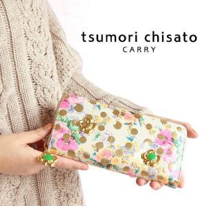ツモリチサト 財布 tsumori chisato ドットフラワーネコ ラウンド束入れ 長財布 57814 ツモリチサト キャリー 日本製 正規品 touzaiyamakaban
