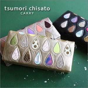 ツモリチサト 財布  tsumori chisato CARRY ドロップス 長財布 57913 ツモリチサト キャリー 日本製 正規品 touzaiyamakaban