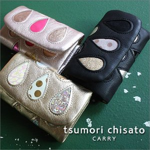 ツモリチサト 財布  tsumori chisato CARRY キーケース ドロップス 57916 ツモリチサト キャリー 日本製 正規品 touzaiyamakaban