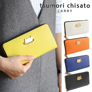 ツモリチサト 財布 tsumori chisato CARRY  ねこプラネット ラウンド長財布 57988 ツモリチサト キャリー 日本製 正規品 touzaiyamakaban