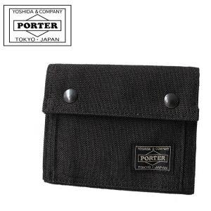 最大50%還元 ポーター PORTER 財布 スモーキー 592-06332 SMOKY 二つ折財布...