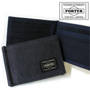 最大50%還元 ポーター スモーキー マネークリップ 財布 札ばさみ 札入れ カードケース PORT...