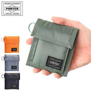 最大50%還元 ポーター 財布 PORTER CAPSULE カプセル 二つ折財布 555-0644...