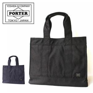 ポーター PORTER トートバッグ L スモーキー B4ファイル 592-06576 吉田カバン 日本製 正規品|touzaiyamakaban