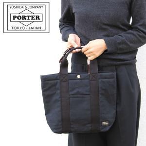 ポーター ペイント PORTER PAINT トートバッグ 716-06633 吉田カバン 日本製 正規品|touzaiyamakaban