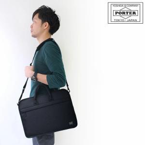 最大50%還元 ポーター PORTER  通勤 ブリーフケース ビジネスバッグ ポジション 725-...
