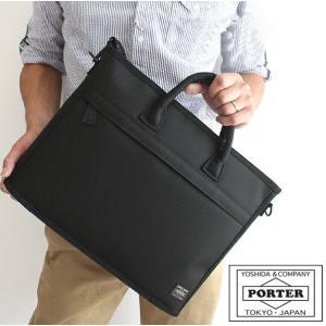最大50%還元 PORTER ポーター  通勤 ブリーフケース ビジネスバッグ ポジション 725-...