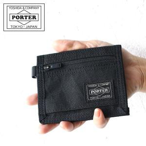 最大50%還元 二年保証 吉田カバン ポーター ハイブリッド 折財布 PORTER HYBRID W...