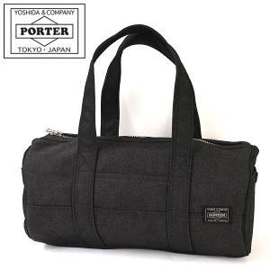 ポーター PORTER 吉田カバン ボストンバッグ ロール型 スモーキー 592-07509 吉田カバン 日本製 正規品|touzaiyamakaban